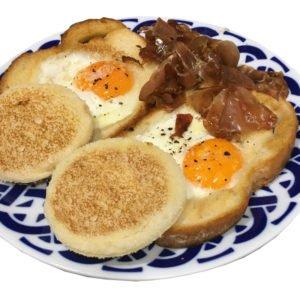 huevos con jamon